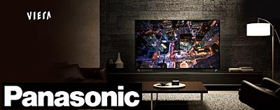 TV-Geräte von Panasonic